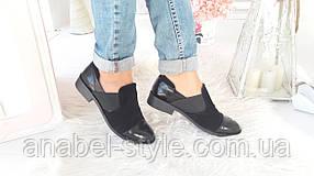Туфли из натуральной замши черного цвета со вставками натуральной лаковой кожи + резинка код 1500 AR