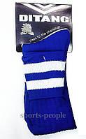 Гетры футбольные Ditang, подростковые, стелька 24-26 см, разн. цвета