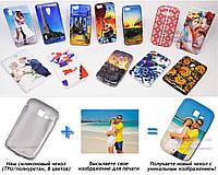Печать на чехле для Samsung b5510 Galaxy Y Pro (Cиликон/TPU)