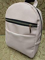 (Лучшее качество)Женский рюкзак искусств кожа городской спортивный стильный только оптом