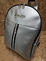 (28,5*22,5-новый)Женский рюкзак love moschino искусств кожа/городской спортивный стильный опт, фото 1