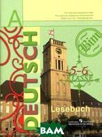 Bunte Stufen: Lesebuch: Deutsch 5-6 / Разноцветные ступеньки. Немецкий язык. 5-6 классы