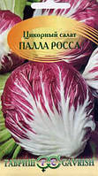 Цикорный салат Палла Росса