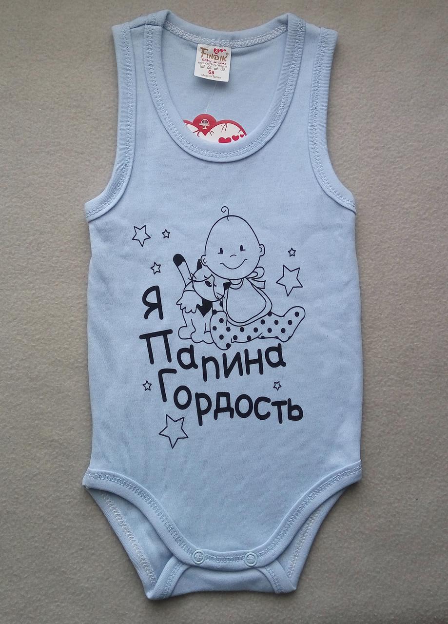 Боди-майка для новорожденных 3-18 месяцев