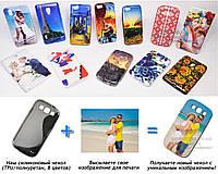 Печать на чехле для Samsung i9300 Galaxy S3 (Cиликон/TPU)