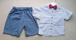 Нарядный детский летний костюм с бабочкой для мальчиков 1-3 года