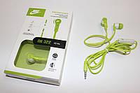 Наушники Nike NK-322 mic Green