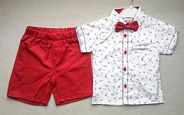 Нарядный детский летний костюм с бабочкой для мальчиков 1-4 года