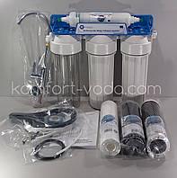 Система ультрафильтрации Aquafilter FP3-HJ-K2