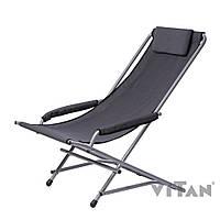 """Кресло """"Качалка"""" кресло-шезлонг , фото 1"""