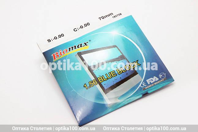 Компьютерная линза для очков Biomax Blue Block 1,56, фото 2