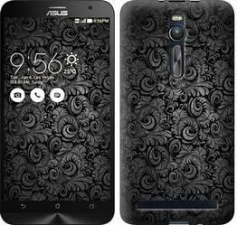 """Чехол на Asus Zenfone 2 ZE551ML Чёрно-серые листья """"843c-122-328"""""""