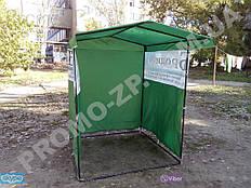 Торговая палатка 1,5х1,5 метра от производителя. Купить недорого палатку торговую с бесплатной доставкой по Украине. Всегда в наличии более 150 штук.