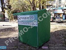 Торговая палатка 1,5х1,5 метра от производителя. Палатки торговые от 499 грн. Всегда в наличии размеры - 1,5х1,5 м., 2х2м., 3х2м.