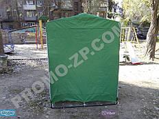 Палатка для уличной торговли 1,5х1,5 метра. Недорого купить палатку торговую в Украине с бесплатной доставкой. Официальная гарантия от 1 года.