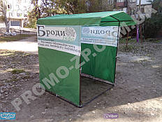 Рекламная торговая палатка с печатью. Купить от 499 грн торговую палатку в Украине. Бесплатная доставка.