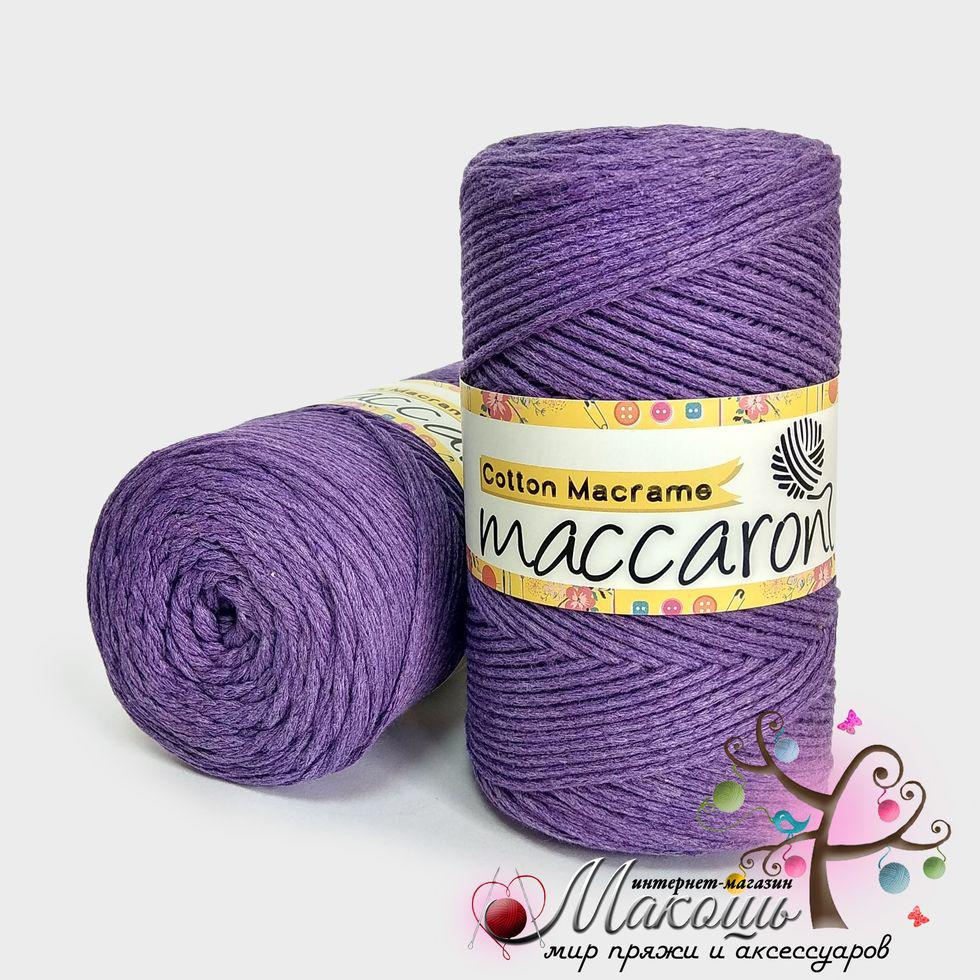 Пряжа Maccaroni Cotton Macrame Коттон Макраме, 955, сирень