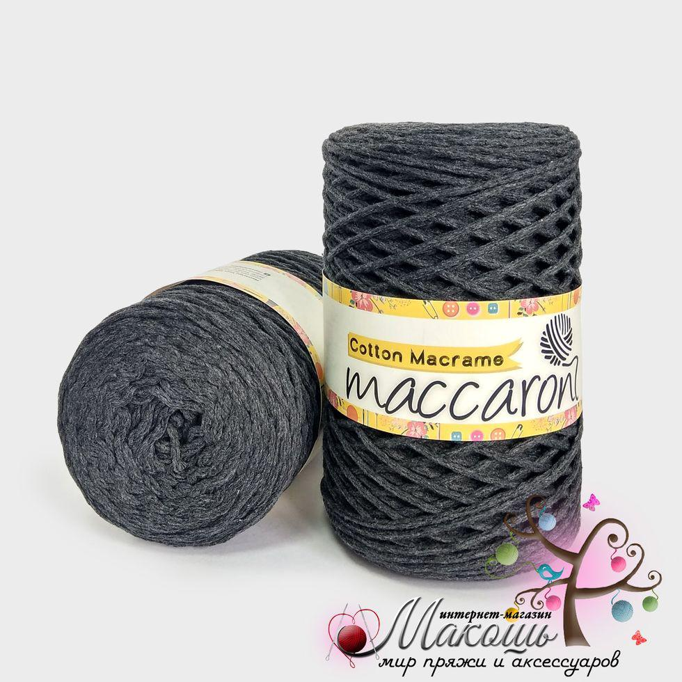 Пряжа Maccaroni Cotton Macrame Коттон Макраме, антрацит