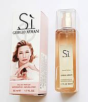 Мини-парфюм Giorgio Armani Si (Джорджио Армани Си) 50 мл. afafed81658c9