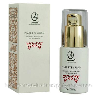 """Крем для кожи вокруг глаз «Pearl Eye Cream» на основе экстракта жемчуга Lambre - Интернет-магазин """"Амуро-парфюм"""" в Винницкой области"""