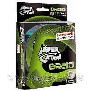 Шнур Lineaeffe Hiper Catch Spectra Braid 135м/150yds 0,126мм FishTest-13,00кг Light Grey (код 165-20592)
