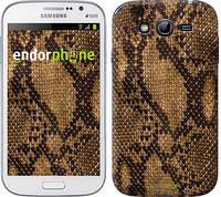 """Чехол на Samsung Galaxy Grand I9082 Змеиная кожа """"2359c-66-783"""""""