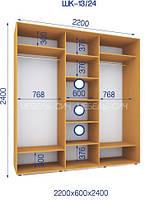 Шкаф купе высота 2200, глубина 600, длина на выбор