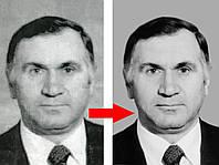 Реставрация фото, восстановление старых фотографий в фотошопе в Харькове, фото 1