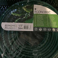 Шланг поливний ECONOMIC 1/2 (50м)