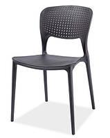 Axo стул SIGNAL