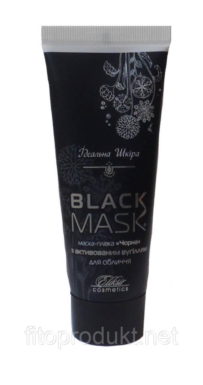 Маска-пленка Black MASK «Черная» с активированным углем для лица, 75 мл Украина. Эликсир