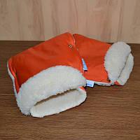 Муфта на ручку коляски (оранжевая)