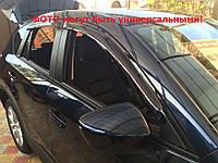 Дефлекторы окон Toyota Corolla (E160) 2013- сед накладные скотч к-т 4 шт.