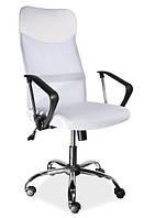 Q-025 текстильный офисный стул SIGNAL