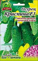 Семена Огурец Криспина F1   (самоопыляемый)  / 100 шт