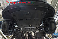 Защита картера HYUNDAI Tucson (2015->) 1,6 бензин АКПП, фото 1