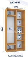 Шкаф купе  высота 2200, глубина 450, длина на выбор