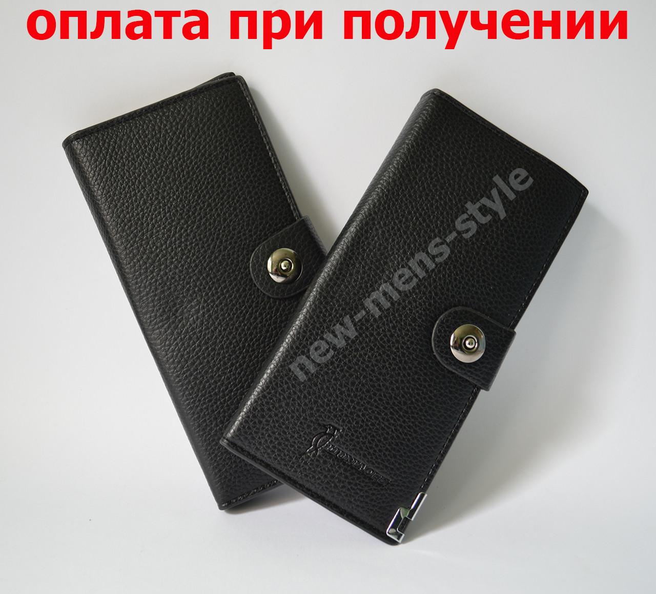 Мужской кожаный кошелек портмоне гаманець бумажник Liuniaofu шкіряній