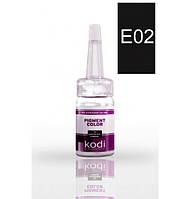 Пигмент для глаз E02 (Средне черный) 10 мл Kodi