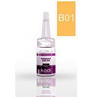Пигмент для бровей B01 (Песочный) 10 мл Kodi