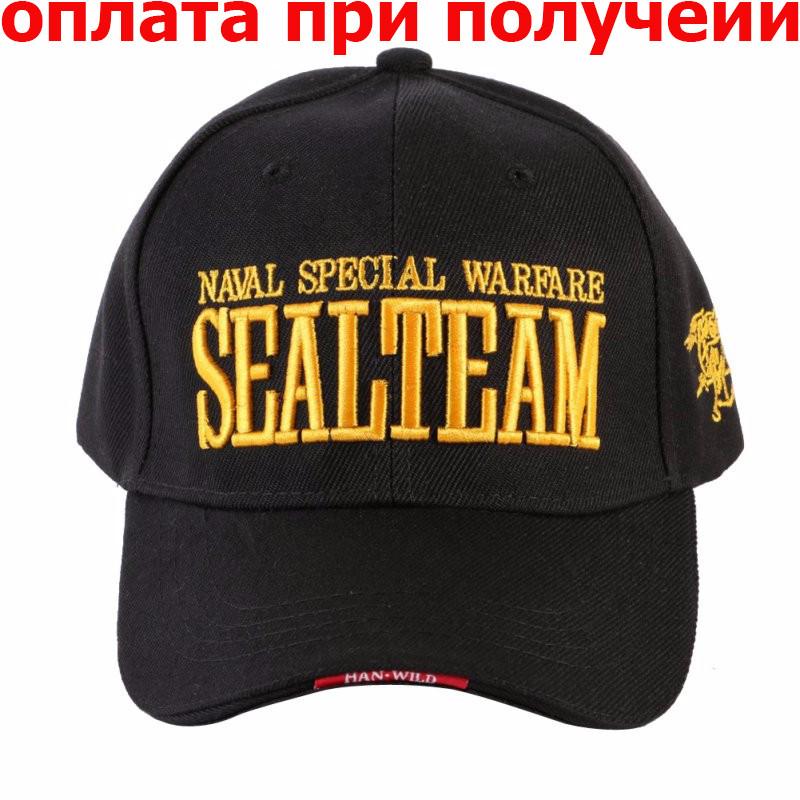 Чоловіча чоловіча нова стильна і модна кепка, бейсболка SEALTEAM