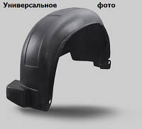 Подкрылок УАЗ Patriot 3163 2005-> (задний  левый)