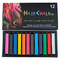 Цветные мелки для волос Hair Chalk, 12 шт