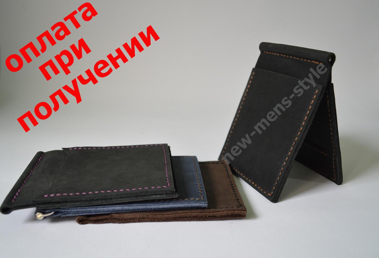 44376184bc2a Мужской натуральный кожаный зажим для денег портмоне гаманець кошелек