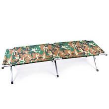 Раскладушка туристическая HX-9003 кровать для отдыха кемпинговое кресло-лежак складное до 100 кг