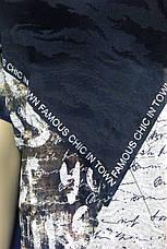 Женская футболка больших размеров с принтом і стразами, фото 3