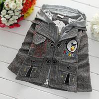 Пиджак детский для мальчика
