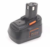 Аккумулятор для дрель-шуруповерта 18В Li-on
