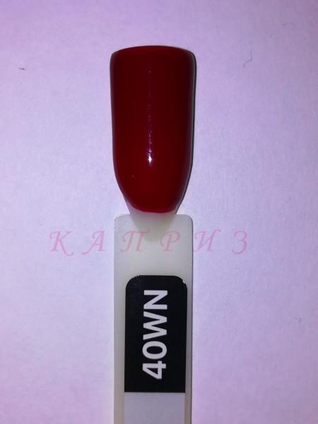 """Гель-лак для ногтей """"Ваsic collection"""" 8 мл, KODI WINE,40 WN  (оттенки винного и бордового цвета)"""