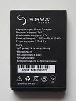 Sigma Аккумулятор (батарея) Sigma IP67, IT67, DZ67 оригинал АААА